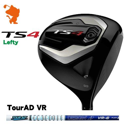 タイトリスト 2019 TS4 レフティ ドライバーTitleist TS4 Lefty DRIVERTourAD VR カーボンシャフトメーカーカスタム 日本モデル