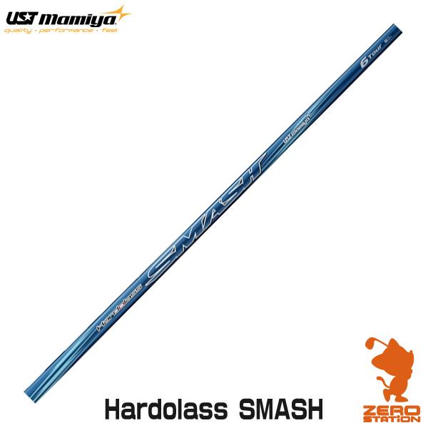 USTMamiya マミヤ Hardolass SMASH ハドラススマッシュ ドライバーシャフト [リシャフト対応] 【シャフト交換 リシャフト 作業 ゴルフ工房】