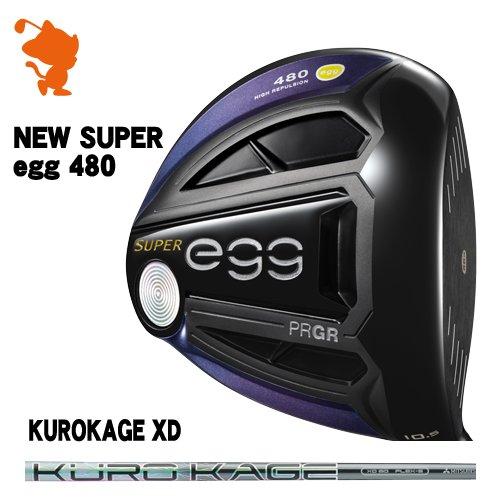 SUPER 高反発 XD egg 480 egg クロカゲメーカーカスタム 480 NEW DRIVERKUROKAGE ドライバーPRGR 日本モデル プロギア NEW SUPER
