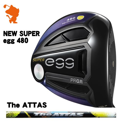 予約販売 プロギア NEW SUPER egg 480 高反発 ドライバーPRGR NEW SUPER egg 480 DRIVERThe ATTAS ジアッタスメーカーカスタム 日本モデル, プレクスアウトレット c9375f6b