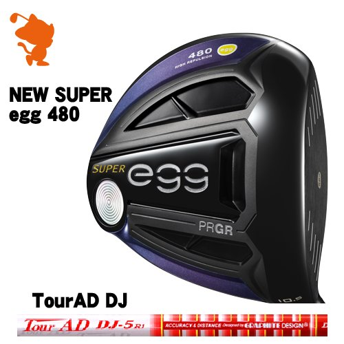 プロギア NEW SUPER egg 480 高反発 ドライバーPRGR NEW SUPER egg 480 DRIVERTourAD DJ ツアーADメーカーカスタム 日本モデル