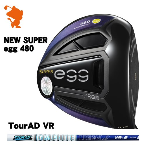 プロギア NEW SUPER egg 480 高反発 ドライバーPRGR NEW SUPER egg 480 DRIVERTourAD VR ツアーADメーカーカスタム 日本モデル