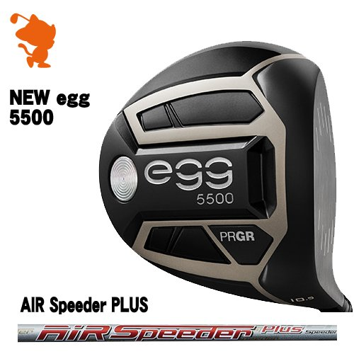 プロギア 2019 NEW egg 5500 エッグ ドライバーPRGR 19 NEW egg 5500 DRIVERAIR Speeder PLUS スピーダー エボメーカーカスタム 日本モデル