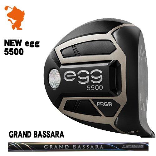 プロギア 2019 NEW egg 5500 エッグ ドライバーPRGR 19 NEW egg 5500 DRIVERGRAND BASSARA グランド バサラメーカーカスタム 日本モデル
