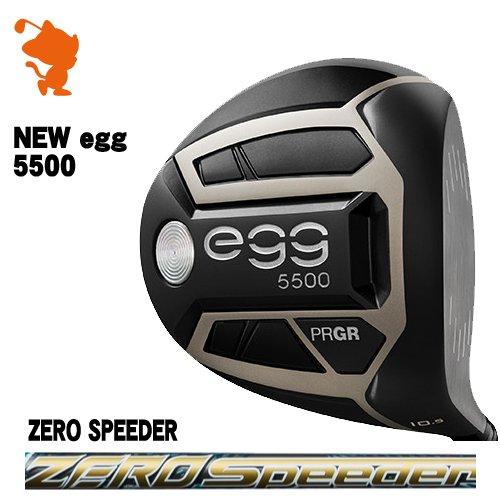 プロギア 2019 NEW egg 5500 エッグ ドライバーPRGR 19 NEW egg 5500 DRIVERZERO SPEEDER スピーダーメーカーカスタム 日本モデル