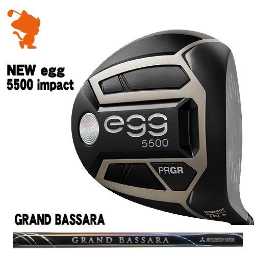 プロギア 2019 NEW egg 5500 impact エッグ ドライバーPRGR 19 NEW egg 5500 impact DRIVERGRAND BASSARA グランド バサラメーカーカスタム 日本モデル