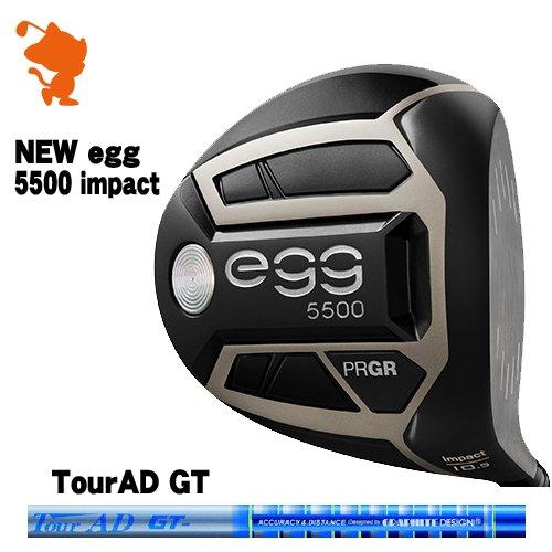 プロギア 2019 NEW egg 5500 impact エッグ ドライバーPRGR 19 NEW egg 5500 impact DRIVERTourAD GT ツアーADメーカーカスタム 日本モデル