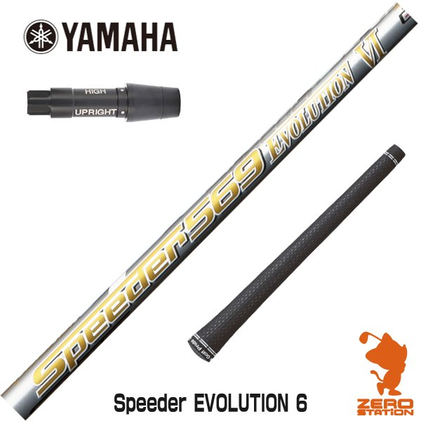 ヤマハ スリーブ付きシャフト Fjikura フジクラ Speeder EVOLUTION6 スピーダー エボリューション エボ6 カスタムシャフト [スリーブ付シャフト]