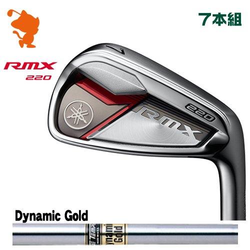 ヤマハ 20 リミックス RMX 220 アイアンYAMAHA 2020 RMX 220 IRON 7本組Dynamic Gold ダイナミックゴールドメーカーカスタム 日本モデル
