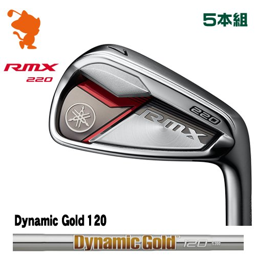 ヤマハ 20 リミックス RMX 220 アイアンYAMAHA 2020 RMX 220 IRON 5本組Dynamic Gold 120 ダイナミックゴールドメーカーカスタム 日本モデル