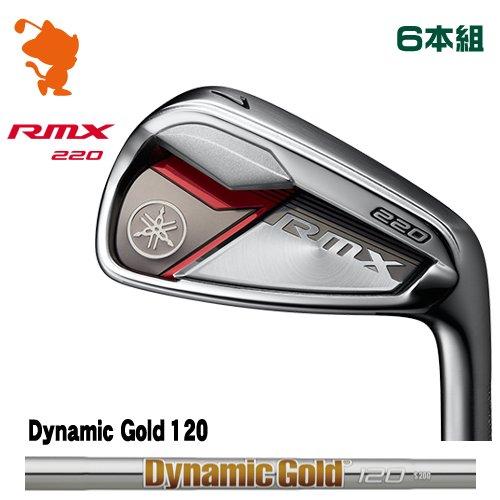 ヤマハ 20 リミックス RMX 220 アイアンYAMAHA 2020 RMX 220 IRON 6本組Dynamic Gold 120 ダイナミックゴールドメーカーカスタム 日本モデル