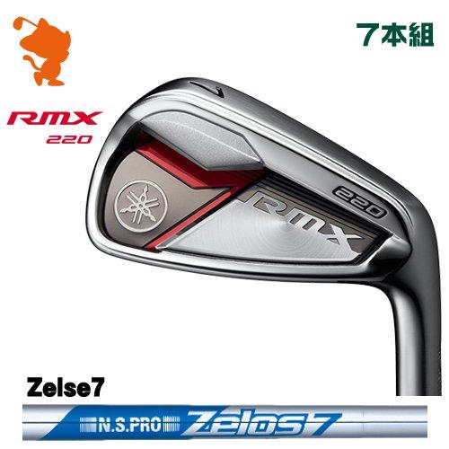 ヤマハ 20 リミックス RMX 220 アイアンYAMAHA 2020 RMX 220 IRON 7本組NSPRO Zelos7 ゼロスメーカーカスタム 日本モデル