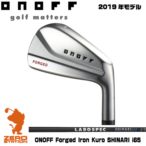 ONOFF オノフ 2019 FORGED IRON KURO 黒 フォージド アイアン 5本組 SHINARI i65 シナリ カーボンシャフト