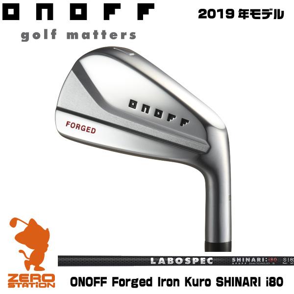 ONOFF オノフ 2019 FORGED IRON KURO 黒 フォージド アイアン 7本組 SHINARI i80 シナリ カーボンシャフト ラボスペック