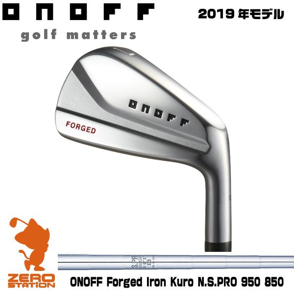 ONOFF オノフ 2019 FORGED IRON KURO 黒 フォージド アイアン 7本組 N.S.PRO 950/850 スチールシャフト ラボスペック