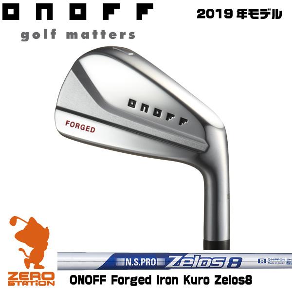 ONOFF オノフ 2019 FORGED IRON KURO 黒 フォージド アイアン 7本組 ZELOS8 スチールシャフト ラボスペック