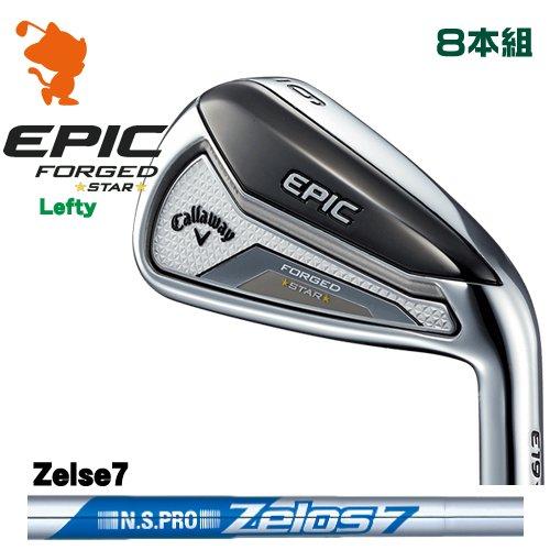 EPIC レフティ 8本組NSPRO 日本モデル FORGED EPIC STAR アイアンCallaway Zelos7 FORGED IRON スチールシャフトメーカーカスタム キャロウェイ STAR Lefty