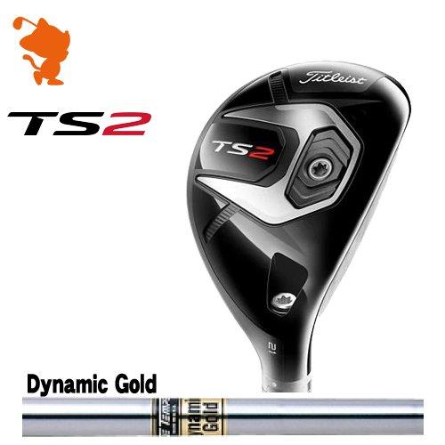 タイトリスト 2019 TS2 ユーティリティTitleist TS2 UTILITYDynamic Gold スチールシャフトメーカーカスタム 日本モデル