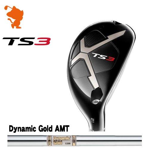 タイトリスト 2019 TS3 ユーティリティTitleist TS3 UTILITYDynamic Gold AMT スチールシャフトメーカーカスタム 日本モデル