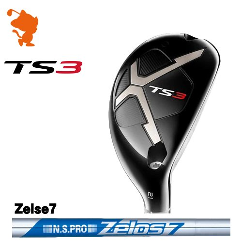タイトリスト 2019 TS3 ユーティリティTitleist TS3 UTILITYNSPRO Zelos7 スチールシャフトメーカーカスタム 日本モデル
