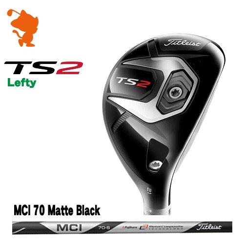 タイトリスト 2019 TS2 レフティ ユーティリティTitleist TS2 Lefty UTILITYMCI 70 MatteBlack カーボンシャフトメーカーカスタム 日本モデル