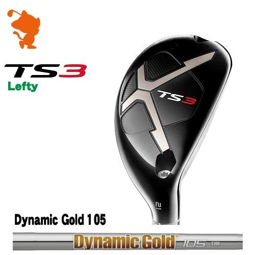 タイトリスト 2019 TS3 レフティ ユーティリティTitleist TS3 Lefty UTILITYDynamic Gold 105 スチールシャフトメーカーカスタム 日本モデル