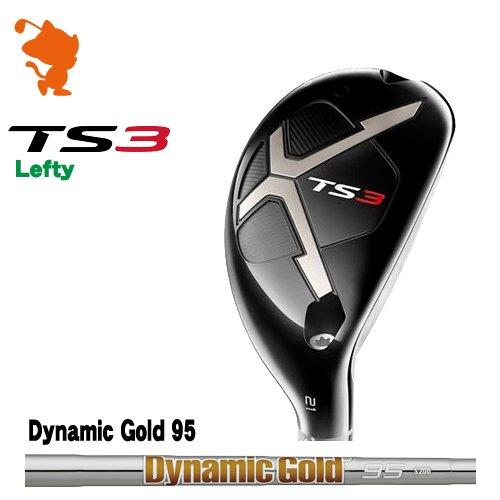 タイトリスト 2019 TS3 レフティ ユーティリティTitleist TS3 Lefty UTILITYDynamic Gold 95 スチールシャフトメーカーカスタム 日本モデル