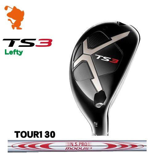 タイトリスト 2019 TS3 レフティ ユーティリティTitleist TS3 Lefty UTILITYNSPRO MODUS3 TOUR130 スチールシャフトメーカーカスタム 日本モデル