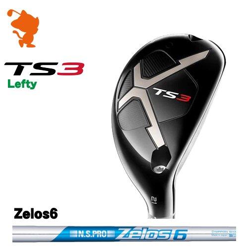タイトリスト 2019 TS3 レフティ ユーティリティTitleist TS3 Lefty UTILITYNSPRO Zelos6 スチールシャフトメーカーカスタム 日本モデル