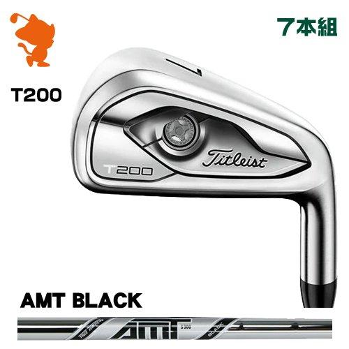 タイトリスト 2019 T200 アイアンTitleist 19 T200 IRON 7本組AMT BLACK スチールシャフトメーカーカスタム 日本モデル