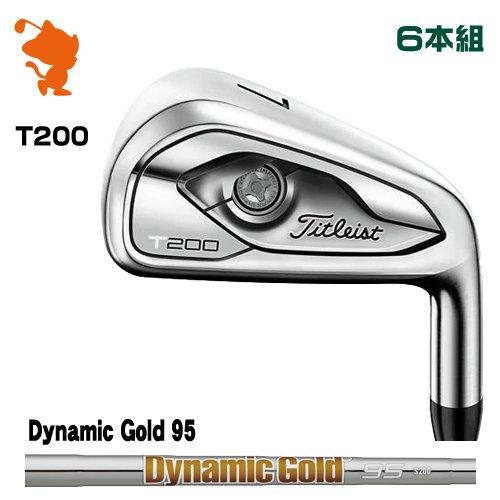タイトリスト 2019 T200 アイアンTitleist 19 T200 IRON 6本組Dynamic Gold 95 スチールシャフトメーカーカスタム 日本モデル