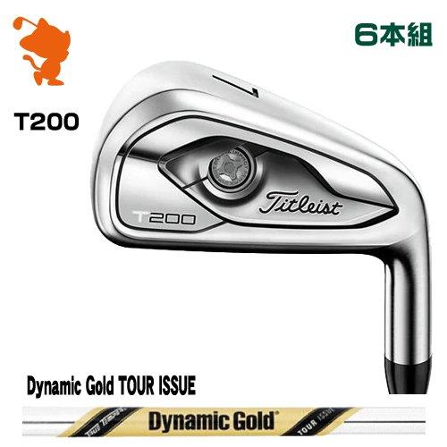 タイトリスト 2019 T200 アイアンTitleist 19 T200 IRON 6本組Dynamic Gold TOUR ISSUE スチールシャフトメーカーカスタム 日本モデル