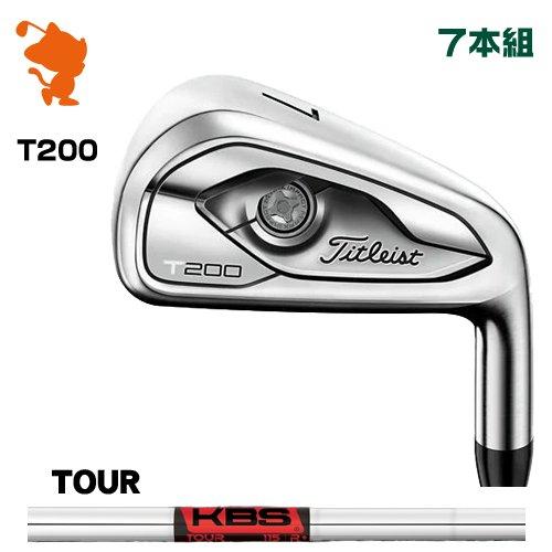 タイトリスト 2019 T200 アイアンTitleist 19 T200 IRON 7本組KBS TOUR スチールシャフトメーカーカスタム 日本モデル