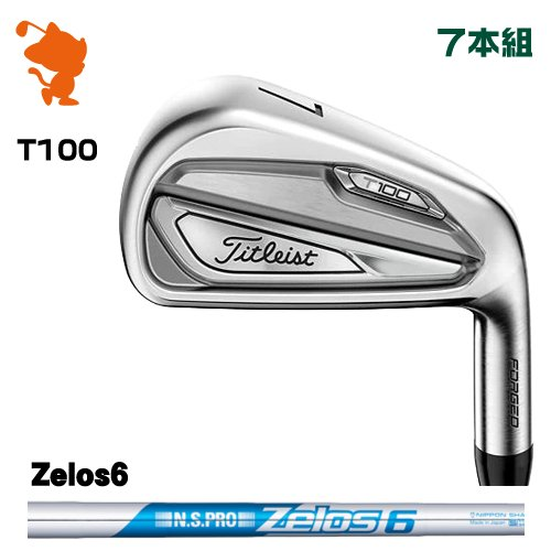 タイトリスト 2019 T100 アイアンTitleist 19 T100 IRON 7本組NSPRO Zelos6 スチールシャフトメーカーカスタム 日本モデル