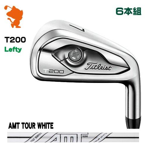 タイトリスト 2019 T200 レフティ アイアンTitleist 19 T200 Lefty IRON 6本組AMT TOUR WHITE スチールシャフトメーカーカスタム 日本モデル