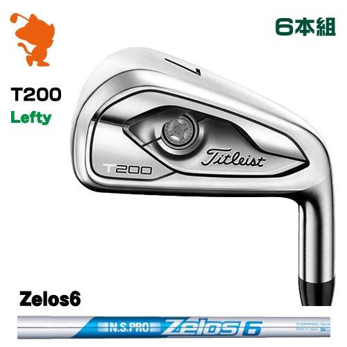 タイトリスト 2019 T200 レフティ アイアンTitleist 19 T200 Lefty IRON 6本組NSPRO Zelos6 スチールシャフトメーカーカスタム 日本モデル