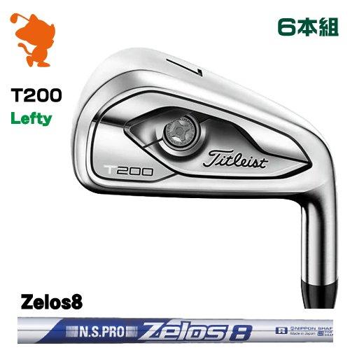 タイトリスト 2019 T200 レフティ アイアンTitleist 19 T200 Lefty IRON 6本組NSPRO Zelos8 スチールシャフトメーカーカスタム 日本モデル