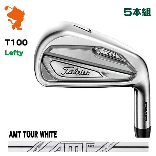 タイトリスト 2019 T100 レフティ アイアンTitleist 19 T100 Lefty IRON 5本組AMT TOUR WHITE スチールシャフトメーカーカスタム 日本モデル