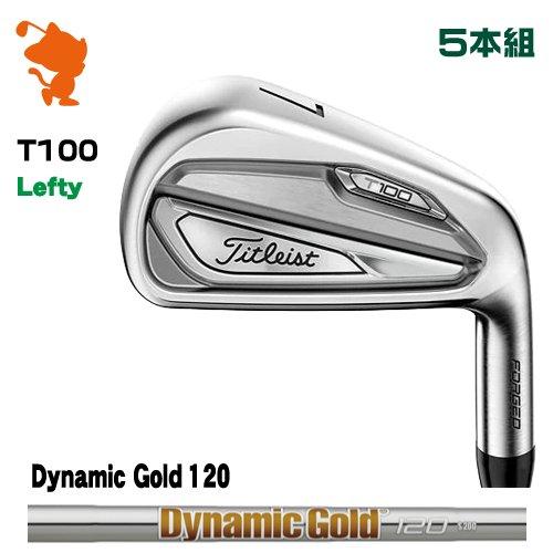 タイトリスト 2019 T100 レフティ アイアンTitleist 19 T100 Lefty IRON 5本組Dynamic Gold 120 スチールシャフトメーカーカスタム 日本モデル