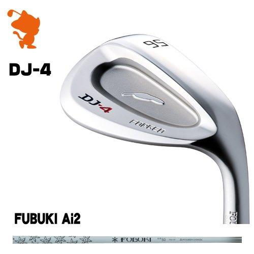 フォーティーン DJ-4 ウェッジFOURTEEN DJ4 WEDGEFUBUKI Ai2 IRON フブキメーカーカスタム 日本モデル