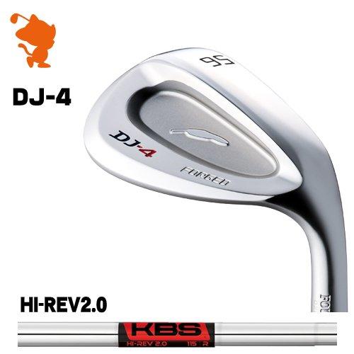 フォーティーン DJ-4 シルバー ウェッジFOURTEEN DJ4 WEDGEKBS HI-REV2.0 スチールシャフトメーカーカスタム 日本モデル