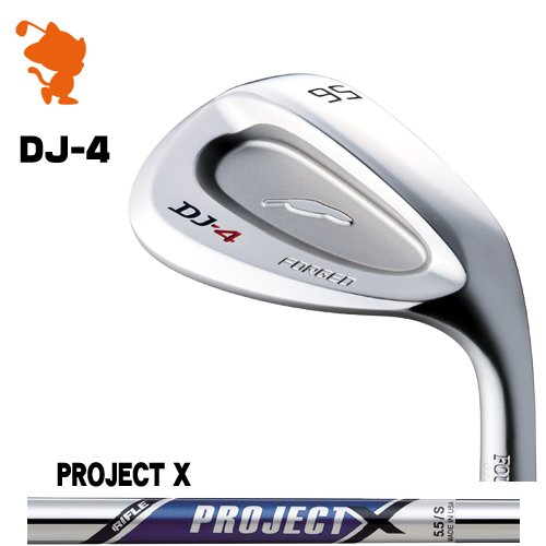 フォーティーン DJ-4 ウェッジFOURTEEN DJ4 WEDGEPROJECT X プロジェクトエックスメーカーカスタム 日本モデル