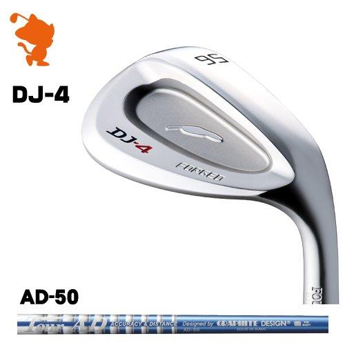 フォーティーン DJ-4 シルバー ウェッジFOURTEEN DJ4 WEDGETourAD 50 ツアーADメーカーカスタム 日本モデル