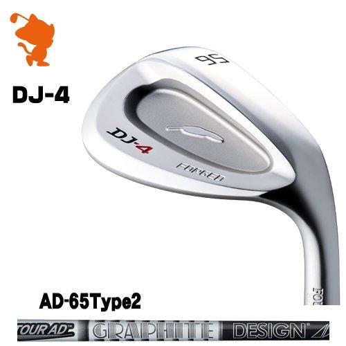 フォーティーン DJ-4 シルバー ウェッジFOURTEEN DJ4 WEDGETourAD 65 Type2 ツアーADメーカーカスタム 日本モデル