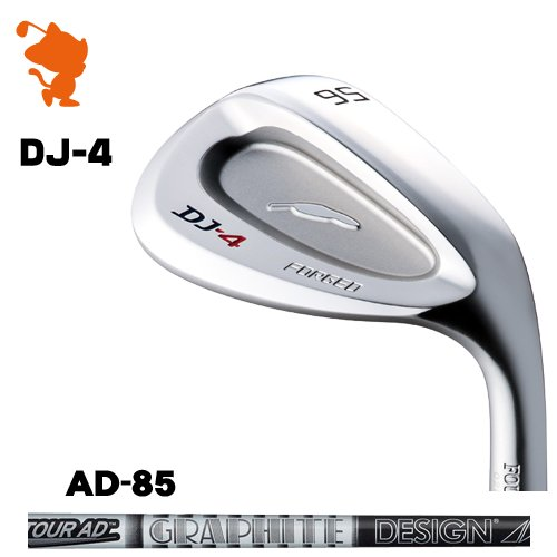 フォーティーン DJ-4 ウェッジFOURTEEN DJ4 WEDGETourAD 85 ツアーADメーカーカスタム 日本モデル