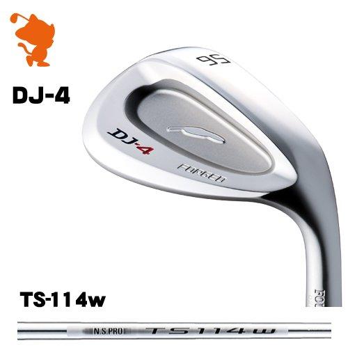 フォーティーン DJ-4 シルバー ウェッジFOURTEEN DJ4 WEDGETS-114w スチールシャフトメーカーカスタム 日本モデル
