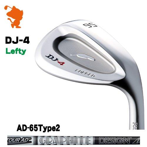 フォーティーン DJ-4 シルバー レフティ ウェッジFOURTEEN DJ4 Lefty WEDGETourAD 65 Type2 ツアーADメーカーカスタム 日本モデル