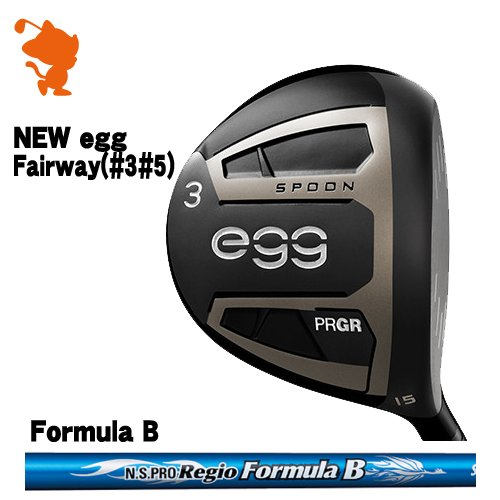 プロギア 2019 NEW egg(#3#5) エッグ フェアウェイPRGR 19 NEW egg FAIRWAYNSPRO Regio Formula B カーボンシャフトメーカーカスタム 日本モデル