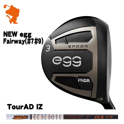 プロギア 2019 NEW egg(#7#9) エッグ フェアウェイPRGR 19 NEW egg FAIRWAYTourAD IZ カーボンシャフトメーカーカスタム 日本モデル