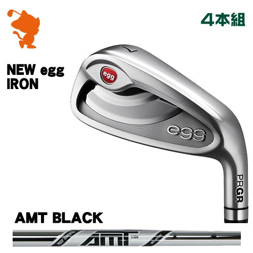 プロギア 2019 NEW egg エッグ アイアンPRGR 19 NEW egg IRON 4本組AMT BLACK スチールシャフトメーカーカスタム 日本モデル